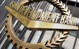 پاکستان اور ایشیائی ترقیاتی بینک کے درمیان قرضے کی فراہمی کا معاہدہ طے پا گیا