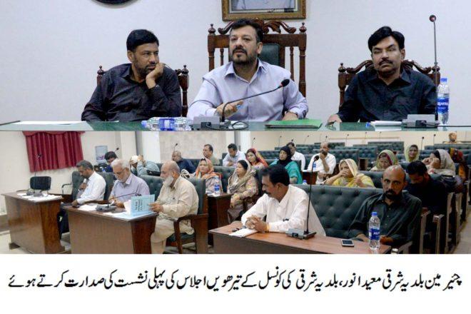 سندھ سولڈ ویسٹ مینجمنٹ بورڈ کے افسران کی اراکین کونسل کو عیدالضحی انتظامات کے حوالے سے بریفنگ