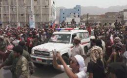 عدن: صدارتی محافظ بریگیڈ کیمپ کے اندر جھڑپوں میں 30 افراد ہلاک