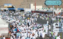لبیک اللہم لبیک کی صدائیں بلند: دنیا بھر سے آئے لاکھوں عازمین منیٰ روانہ