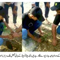 Hand To Hand welfare Org