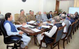 پاکستان کا بھارت سے سفارتی تعلقات محدود، تجارتی تعلقات ختم کرنے کا فیصلہ
