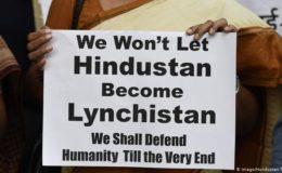 بھارت میں مذہبی بنیاد پر ہلاکتیں بڑھتی ہوئیں