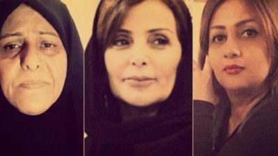 Iranian Women Arrested
