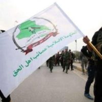 Iraqi Militia