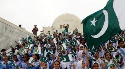 Jashan e Azadi Celebration