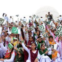 Jashn e Azadi Celebrated