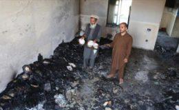 کابل: طالبان نے لڑکیوں کا اسکول نذر آتش کر دیا، عمارت تباہ