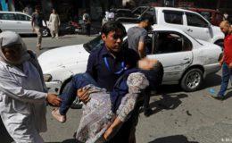 کابل خودکش حملہ: چودہ ہلاک، ایک سو پینتالیس زخمی