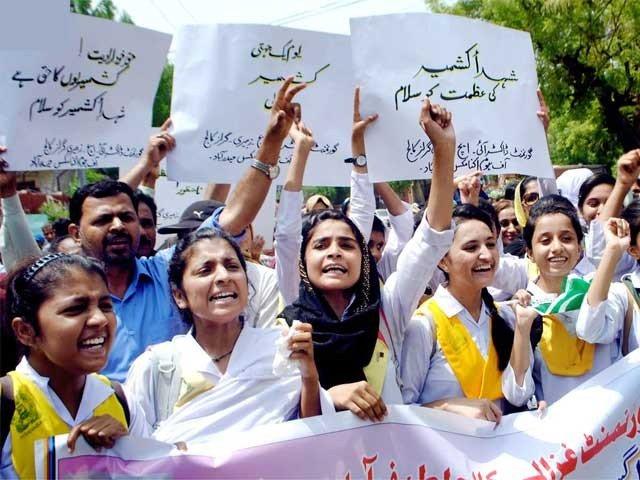 کشمیریوں سے اظہار یکجہتی، ملک بھر میں ریلیاں اور مظاہرے