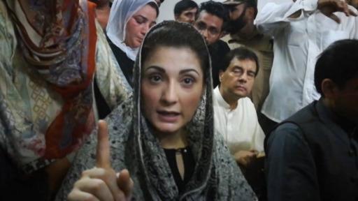کشمیر پر پاکستانی موقف کی تباہی کے ذمہ دار عمران خان ہیں۔ مریم نواز