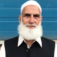 Mohammad Rafique