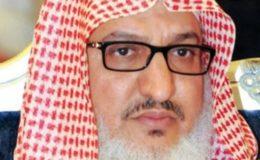 یوم عرفہ کو خطبہ حج کی ذمہ داری محمد آل الشیخ کو سونپ دی گئی