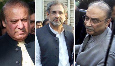 Nawaz Sharif and Shahid Khaqan Abbasi