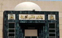 پشاور: اختیارات کے ناجائز استعمال پر سینئر سول جج ملازمت سے فارغ، 3 سیشن ججز کی تنزلی