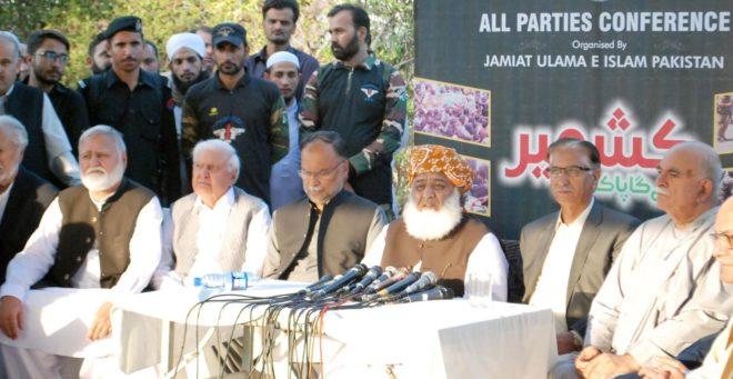 اپوزیشن کا اسلام آباد لاک ڈاؤن کیلئے 29 اگست کو دوبارہ اے پی سی بلانے کا اعلان
