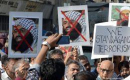 پاکستان کو ایف اے ٹی ایف کی گرے لسٹ سے نکلنے کی امید