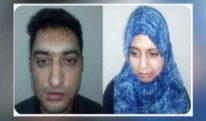 45 بچیوں سے زیادتی کیس؛ ایف آئی اے کا از سر نو تفتیش کا فیصلہ