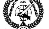 شمشاد رائٹرز فورم پاکستان کا مرکزی مجلس عاملہ اجلاس  22 اگست کو کوئٹہ میں طلب کیا گیا