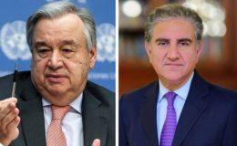 مقبوضہ کشمیر کی موجودہ صورتحال پر وزیرخارجہ کا اقوام متحدہ کے سیکرٹری کو خط