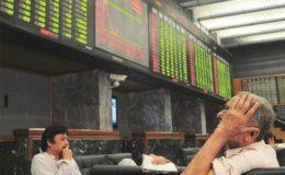 انڈیکس 5 سال کی کم ترین سطح پر، سرمایہ کاروں کے 324 ارب روپے ڈوب گئے