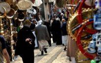 حوثی ملیشیا کی لوٹ مار، 37 یمنی کمپنیوں کے 50 ارب ریال غصب