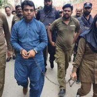 Arrested Ahmad Mukhtar