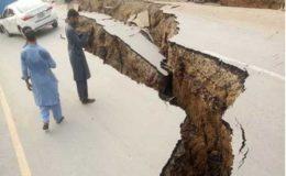 آزاد کشمیر: زلزلے سے ہلاکتوں کی تعداد 30 ہو گئی، آفٹر شاکس کا سلسلہ جاری