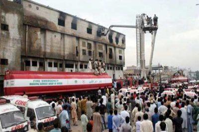Baldia Factory Incident