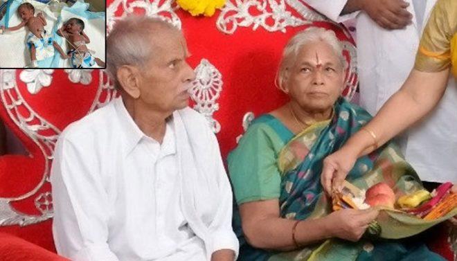 بھارت : 73 سالہ خاتوں کے ہاں جڑواں بچیوں کی پیدائش، شوہر اسپتال پہنچ گیا