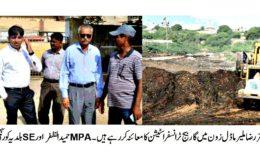 بلدیہ کورنگی کا ملیر ماڈل زون کو ضلع کورنگی کا ماڈل علاقہ بنانے کا عزم