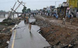 آزاد کشمیر اور جہلم میں ایک بار پھر زلزلہ، 32 افراد زخمی