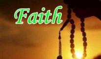 ایمان کی نعمت!