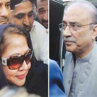 Faryal Talpur and Asif Zardari