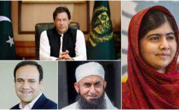 بااثر ترین مسلم شخصیات کی فہرست میں عمران خان، ملالہ اور مولانا طارق جمیل بھی شامل