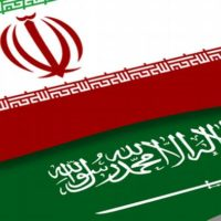Iran - Saudi Arabia