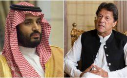 وزیراعظم کا سعودی ولی عہد کو فون، تیل تنصیبات پر حملے کی مذمت