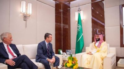 Mohammad Bin Salman Meeting