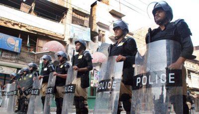 Muharram-ul-Haram Security
