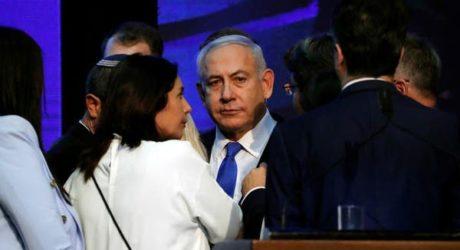 اسرائیل : نیتن یاہو کے حریف نے حکومتی تشکیل پر بات چیت کی دعوت مسترد کر دی