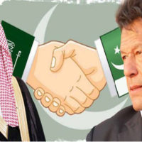 Pakistan – Saudi Arabia Friendship