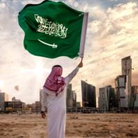Saudi Arabia's National Day