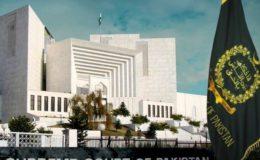سپریم کورٹ کے لارجر بینچ پر جسٹس قاضی فائز عیسی کا اعتراض مسترد