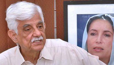 Taj Haider