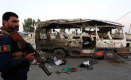 افغانستان میں فوجی بس کے نزدیک خودکش حملہ، 10 افراد ہلاک