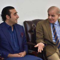 Bilawal Bhutto and Shahbaz Sharif