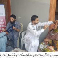 Free Medical in Mir Pur AJK