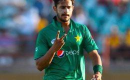 حسن علی آسٹریلیا کے خلاف سیریز سے باہر
