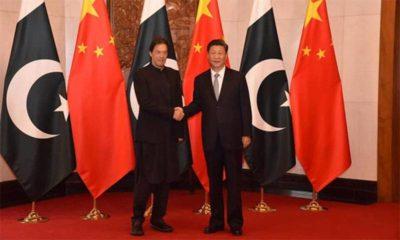Imran Khan - Xi Jinping Meeting