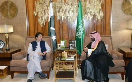 وزیراعظم کی سعودی قیادت سے ملاقاتیں، ایرانی حکام سے ہونیوالی بات چیت سے آگاہ کیا